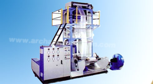 Plastic Blown Film Plant