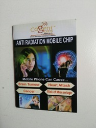 Anti Radiation Products