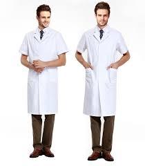 Hospital & Medical Clothing