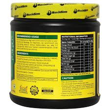 MuscleBlaze - Glutamine 250 Gms